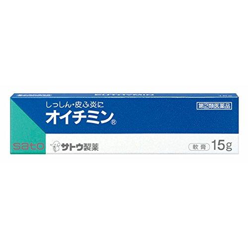 (医薬品画像)オイチミン