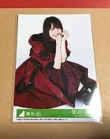生写真菅井友香 欅坂46 8枚目シングル 「黒い羊」封入 生写真 一枚