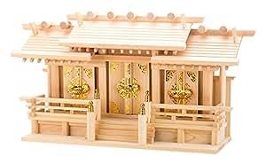神棚 超低床 屋根違い三社 聖 金具