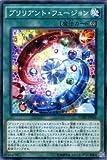 遊戯王 CORE-JP056-N 《ブリリアント・フュージョン》 Normal