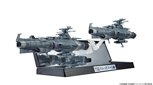 輝艦大全 宇宙戦艦ヤマト2202 1/2000 地球連邦主力戦艦ドレッドノート級 2隻セット 約125mm ABS&PC製 塗装済み可動フィギュア