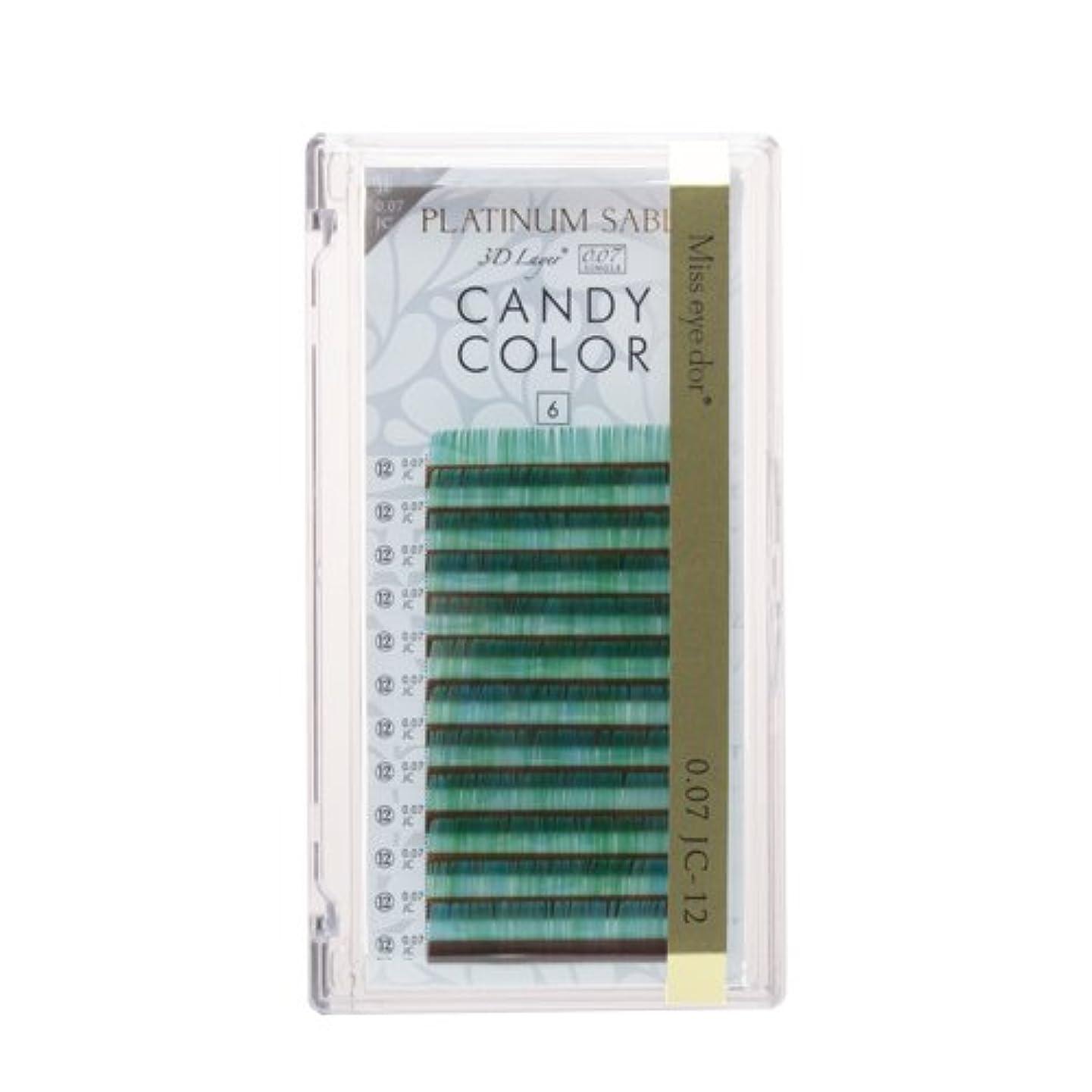 自体またはどちらか十分にプラチナセーブルキャンディカラー0.07mmJCカール15mmグリーン