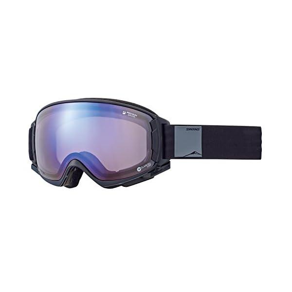 SWANS(スワンズ) ゴーグル スキー スノー...の商品画像