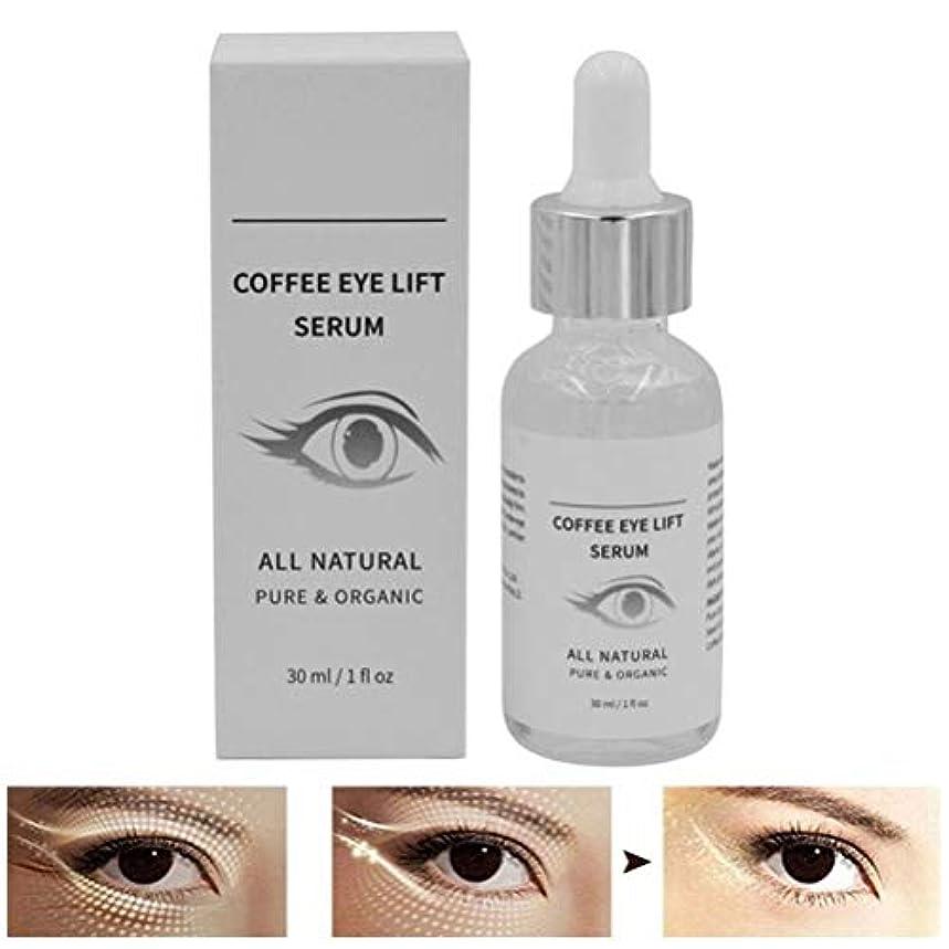 アイロニー香ばしいスライスBSMEAN アイクリーム、アンチリンクルアイセラム、アンチエイジングアイセラム、ハイドレイティングアイセラム、ダークサークルとパフネス用、しわ、バッグ、垂れ下がった肌とふくらんでいる目を減らす