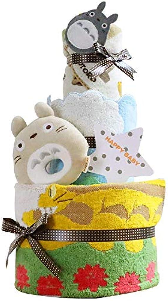 機械的奇跡的な噴水となりのトトロ おむつケーキ 出産祝い 名入れ刺繍 3段 オムツケーキ 男の子 女の子 スタジオジブリ (パンパースはじめての肌へのいちばん(テープタイプSサイズ))