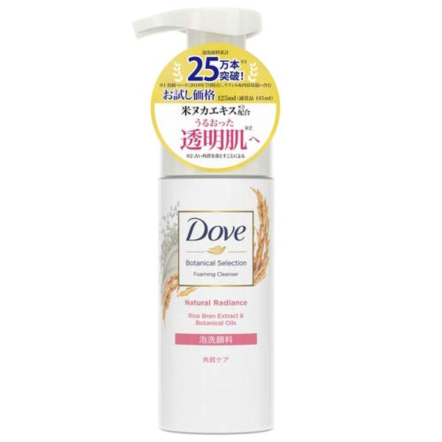 適応的測る仮説Dove(ダヴ) ダヴBナチュラル泡洗顔料 お試し価格125ML 125ml