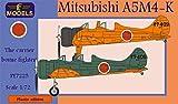 LFモデル 1/72日本海軍 二式練習戦闘機 プラモデル LFMPE7225