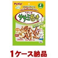 【1ケース納品】 ヤマヒサ ペティオ ササミ巻き ペンシルガムミニ 14本 ×30個入