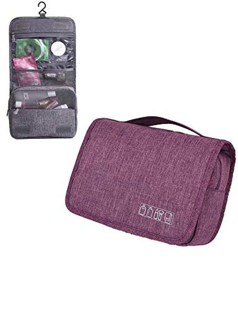 堤防鈍い明日ウォッシュバッグ 化粧品バッグ 旅行用収納バッグ フック付き携帯用折りたたみ収納袋 大容量 旅行?出張?家庭用