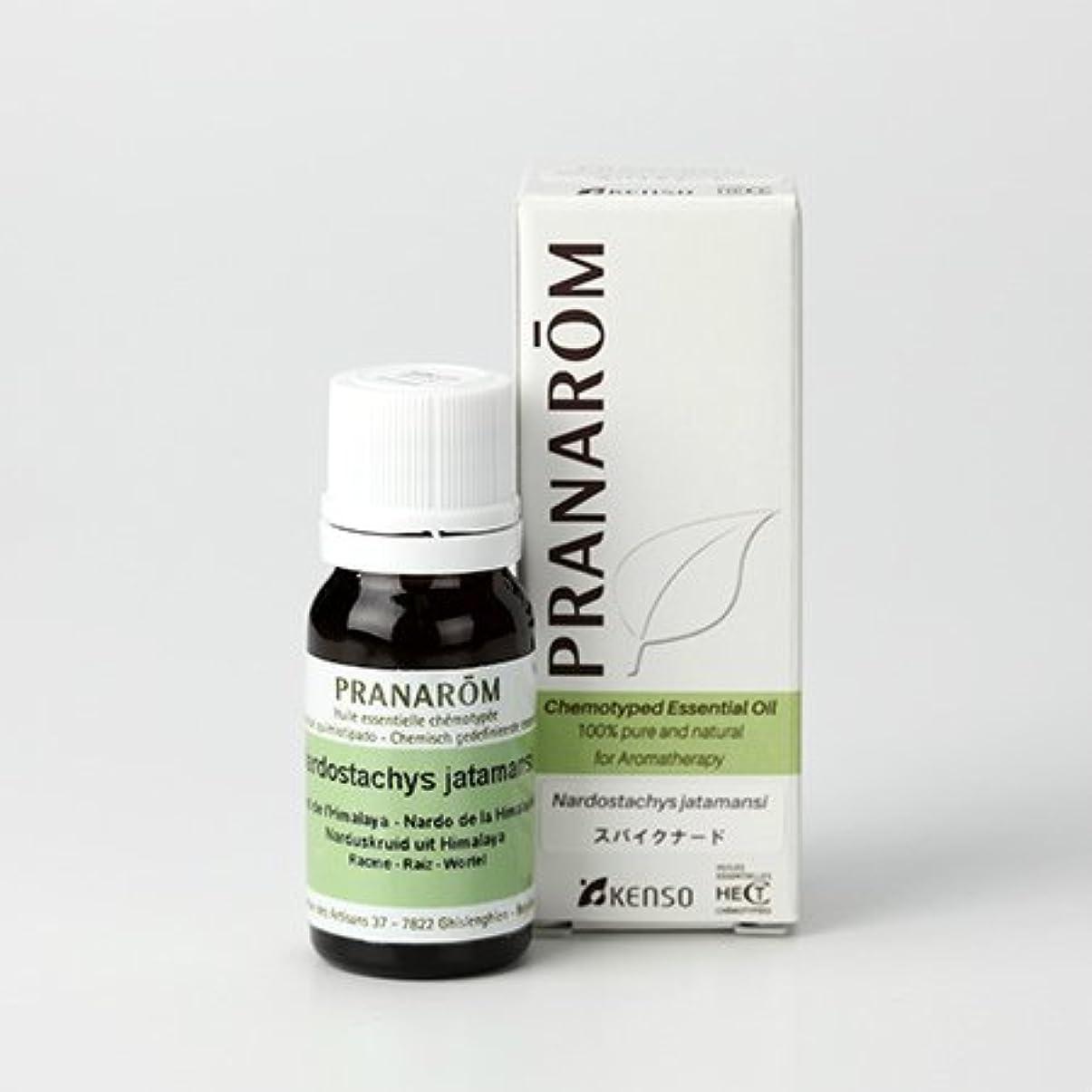 治療気配りのあるロゴプラナロム スパイクナード 10ml (PRANAROM ケモタイプ精油)