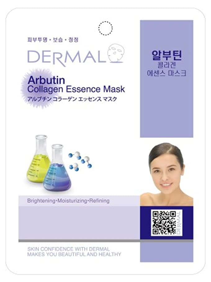 セッティングタンパク質今までシートマスク アルブチンエッセンスマスク 10枚セット ダーマル(Dermal) フェイス パック