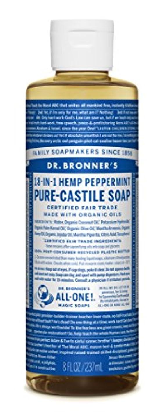 ソーダ水細胞帳面ドクターブロナー Dr.Bronner マジックソープ 236mL ペパーミント