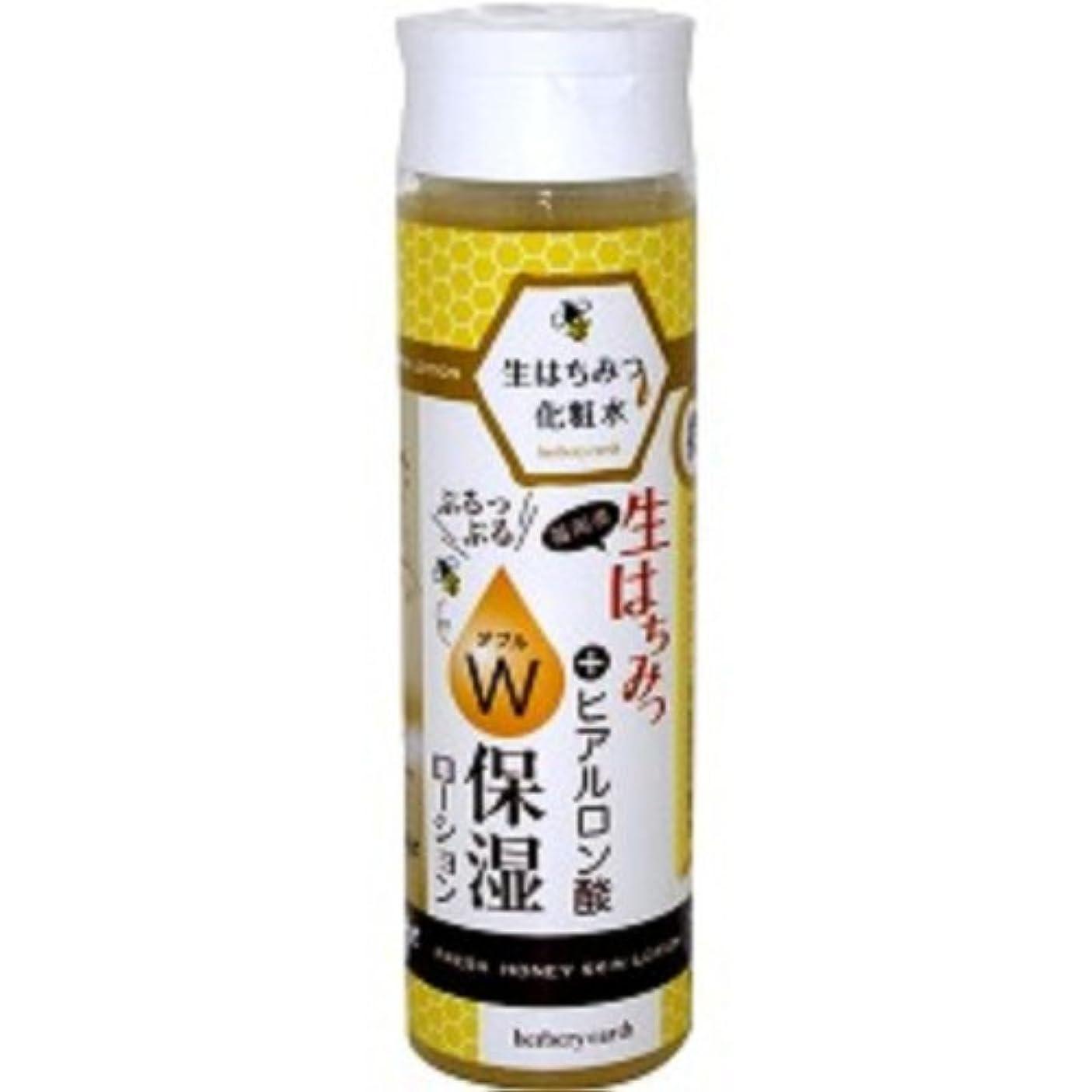 反対した気取らないシミュレートする生はちみつ化粧水 W保湿スキンローション