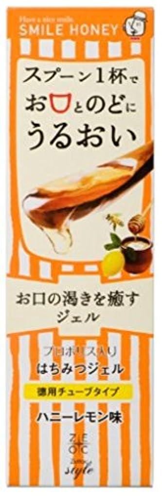 自分のスカープ不誠実(まとめ)日本ゼトック 口腔ケア スマイルハニー はちみつジェル (1)徳用90g【×10セット】