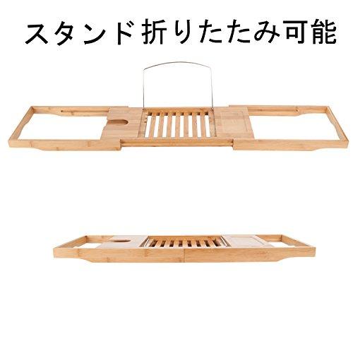 (ハンキ)Hankey バスタブトレー バスタブラック バステーブル ブックスタンド付き お風呂用 バスグッズ 伸縮式 (70-106)x22x4cm 天然竹製 BT01