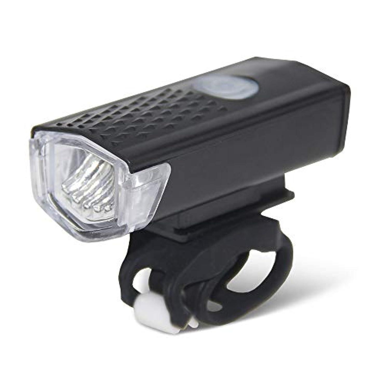 革命的に対処する復讐USB充電式自転車ライト LED自転車ライトセット、充電式フロントライトテールライトコンビネーションLED自転車ライトセット、3モード、IPX4防水バイクライト (Color : Black)