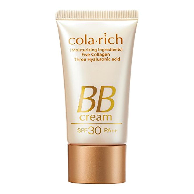 アスレチック交換酸化するコラリッチ BBクリーム(色白肌用)/オールインワンファンデーション/キューサイ/25g(約2ヵ月分)
