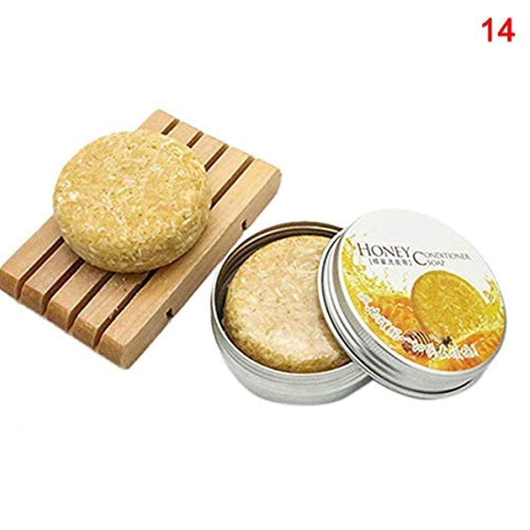 吸う現代のコミットメントKaddima フレグランスシャンプー 手作りのハーブ高級バスルームアクセサリーを養う石鹸石鹸髪