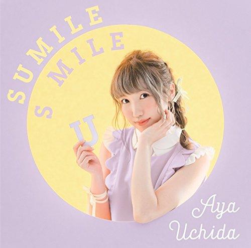 SUMILE SMILE