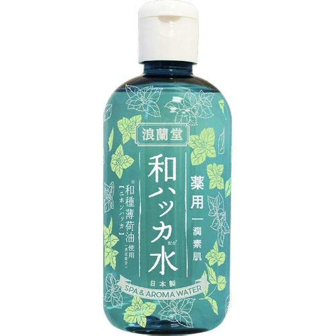 ジョイント染料フラグラント潤素肌 薬用和ハッカ水 × 8個セット