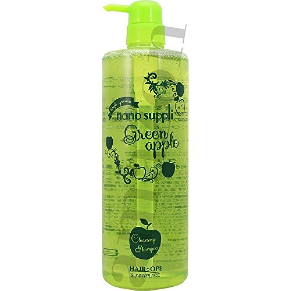 服を洗うジェムクスコサニープレイス ナノサプリ クレンジングシャンプー (グリーンアップル) 1L