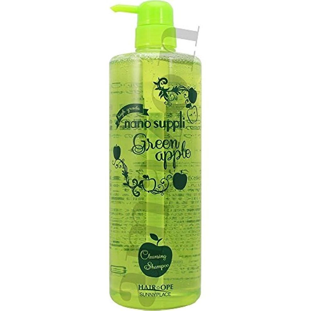 フラップ補正媒染剤サニープレイス ナノサプリ クレンジングシャンプー (グリーンアップル) 1L