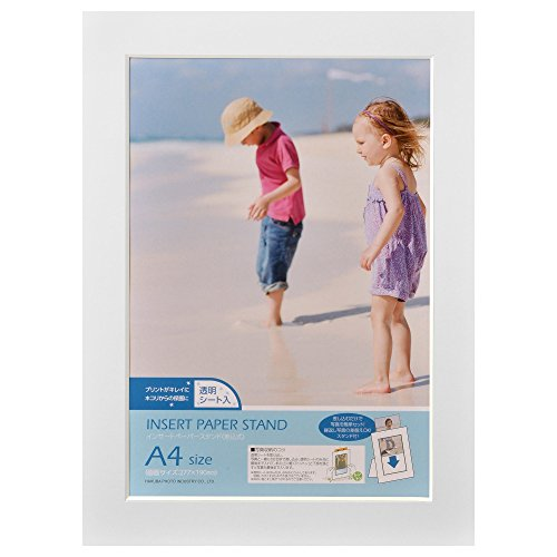 HAKUBA フォトフレーム インサート ペーパースタンド A4 サイズ ホワイト A4 1面 MIPS-A4WT