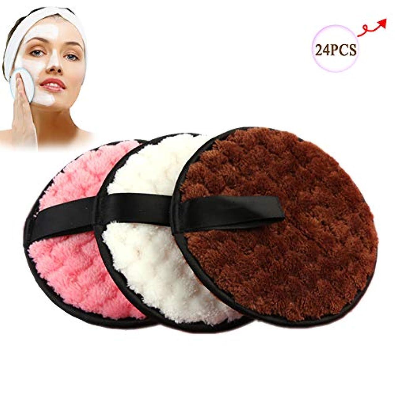 定期的電卓話をするリムーバーパッド、再利用可能なクレンジングコットンファイバー吸収性綿パッド女性のための顔/目/唇,24PCS