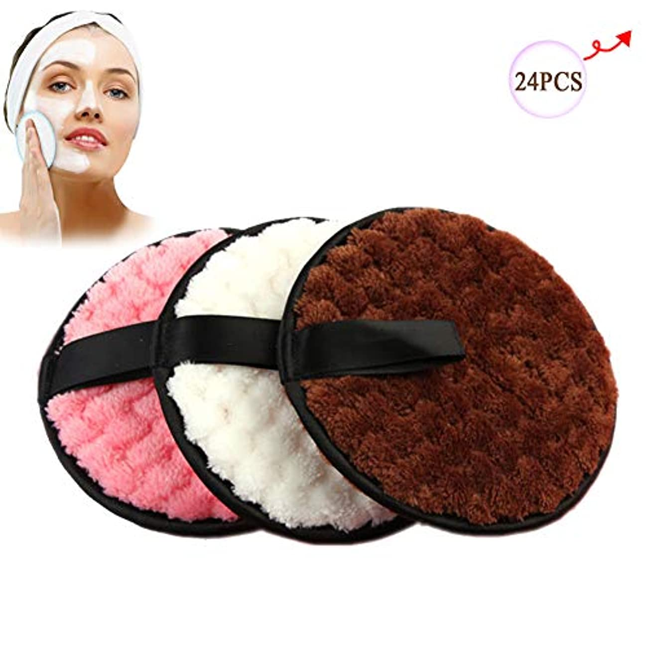 特別なブロック座るリムーバーパッド、再利用可能なクレンジングコットンファイバー吸収性綿パッド女性のための顔/目/唇,24PCS