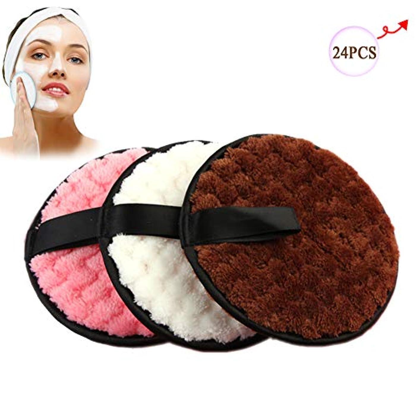リムーバーパッド、再利用可能なクレンジングコットンファイバー吸収性綿パッド女性のための顔/目/唇,24PCS