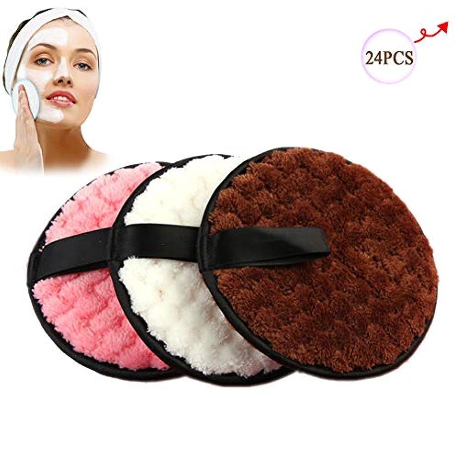 めったに倍増観客リムーバーパッド、再利用可能なクレンジングコットンファイバー吸収性綿パッド女性のための顔/目/唇,24PCS