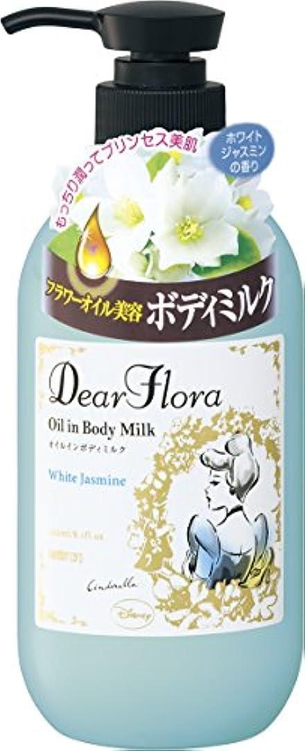 前提条件マイクロ誓うマンダム オイルインボディミルク ホワイトジャスミンの香り 240mL