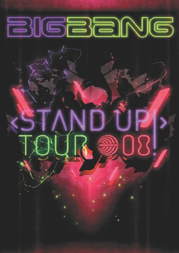 STAND UP TOUR [DVD]