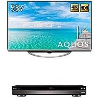 【4K放送対応セット】シャープ 55V型 4K対応液晶テレビ AQUOS LC-55US5 + シャープ AQUOS ブルーレイレコーダー 4TB 3チューナー 4Kチューナー内蔵 Ultla HDブルーレイ対応 4B-C40AT3
