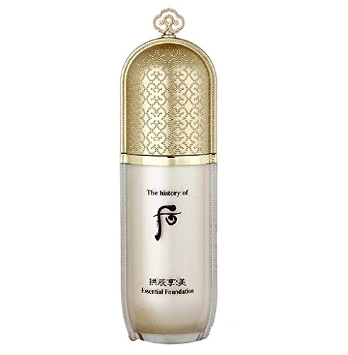 理想的には断言する明るいThe history of Whoo Gongjinhyang Mi Essential Foundation #2 40ml K-beauty[並行輸入品]