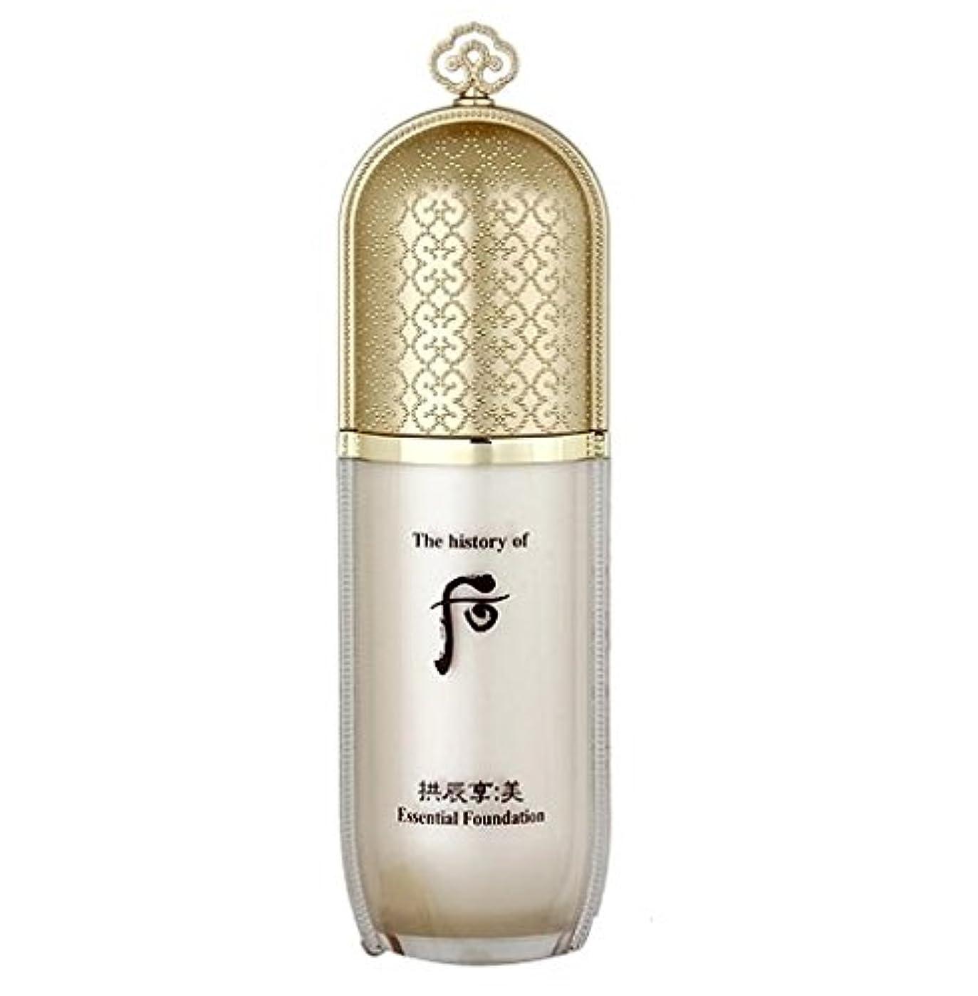 一時停止に付ける傷つきやすいThe history of Whoo Gongjinhyang Mi Essential Foundation #2 40ml K-beauty[並行輸入品]