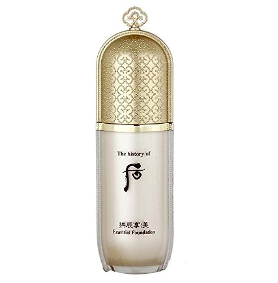 確かめる設置表面的なThe history of Whoo Gongjinhyang Mi Essential Foundation #2 40ml K-beauty[並行輸入品]