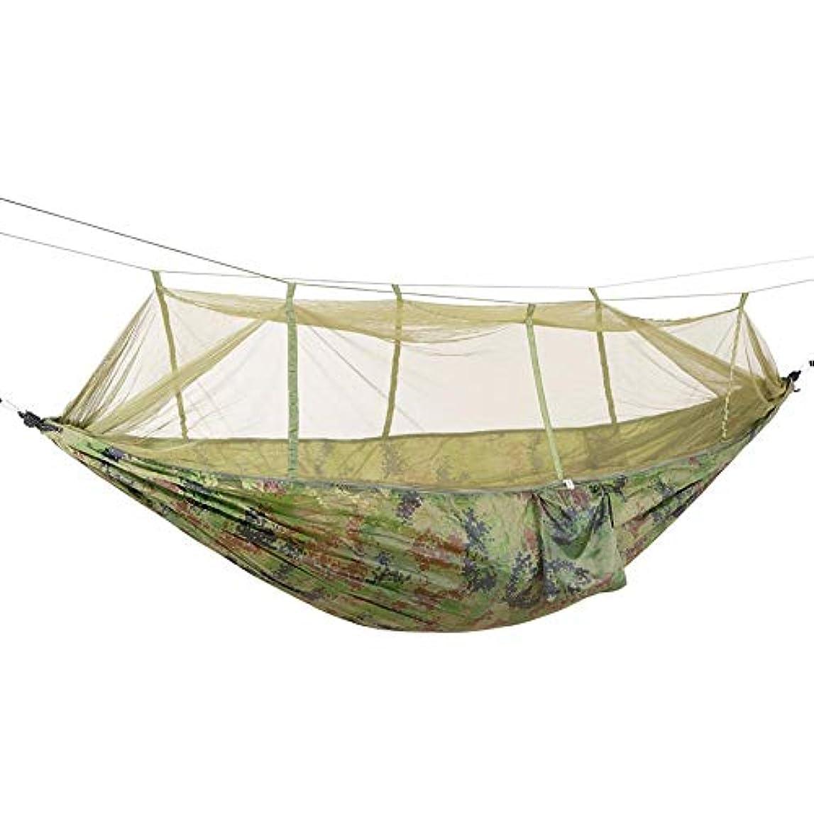 拡張逃げる静脈ハンモック パラシュート 蚊帳付き 2WAY 収納バッグ付き 幅広 丈夫 アウトドア ハイキング 旅行 キャンプ 吊りベッド 260 * 140cm 持ち運び簡単(#1)