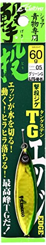 OWNER(オーナー) 31884GJTG60撃投ジグTGエッジ60g05