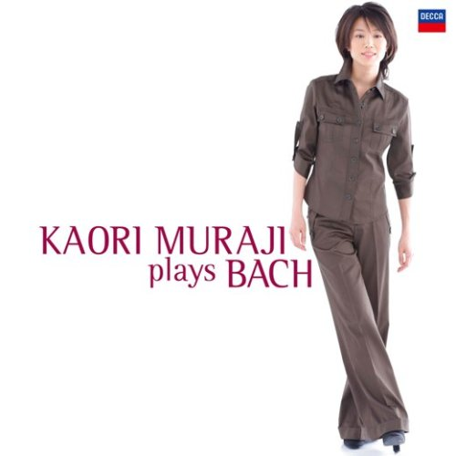 Kaori Muraji Plays Bach(限定盤)の詳細を見る