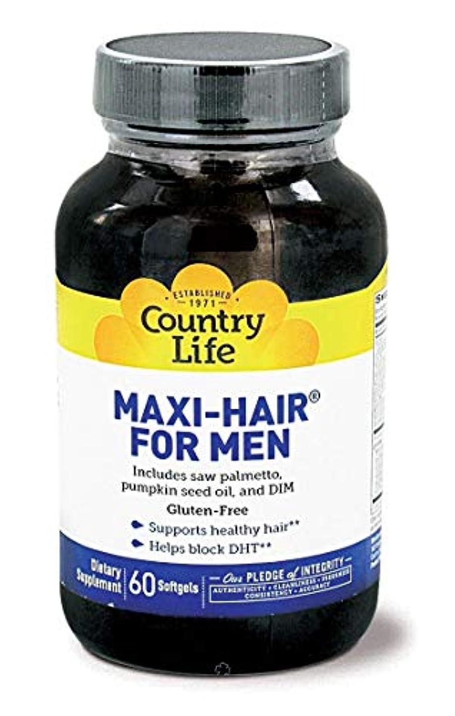 贈り物刺します抑止するMaxi Hair for Men 60 Softgels