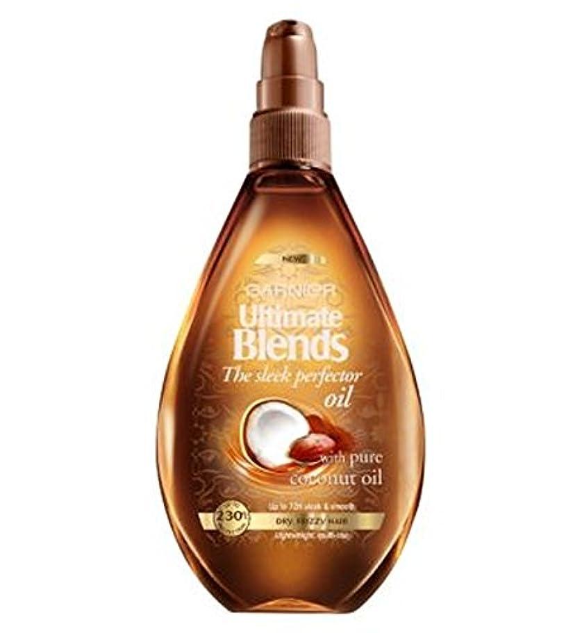 フェデレーションブラウザ強度Garnier Ultimate Blends Sleek Perfector Oil 150ml - ガルニエ究極の洗練されたパーフェク油150ミリリットルをブレンド (Garnier) [並行輸入品]