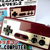 Nintendoファミコンコントローラー型テレビリモコン2