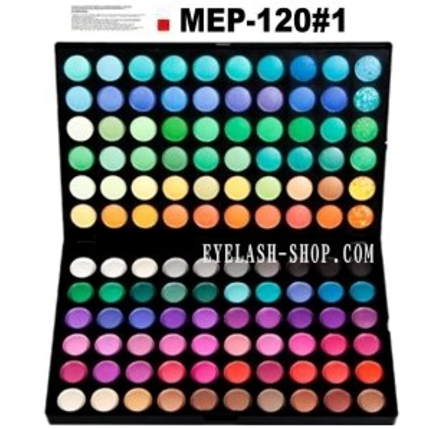 圧縮解放する定期的にアイシャドウパレット メイクパレット 120色 プロ用 アイシャドウ、アイズパレット MEP-120#01