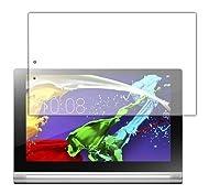 和湘堂 レノボ ジャパン Lenovo Yoga Tablet 2 10専用 指紋防止 気泡が消える液晶保護フィルム 光沢タイプ クリアーシール「508-0013-01」