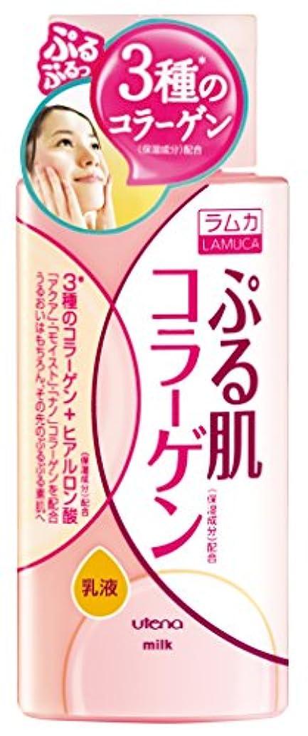 促進する香ばしい食品ラムカぷる肌乳液