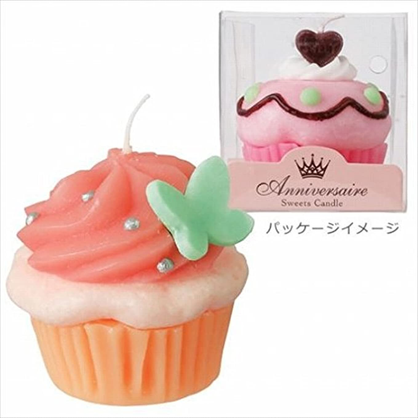 繊細。極小カメヤマキャンドル( kameyama candle ) カップケーキキャンドル 「 ホイップベリー 」