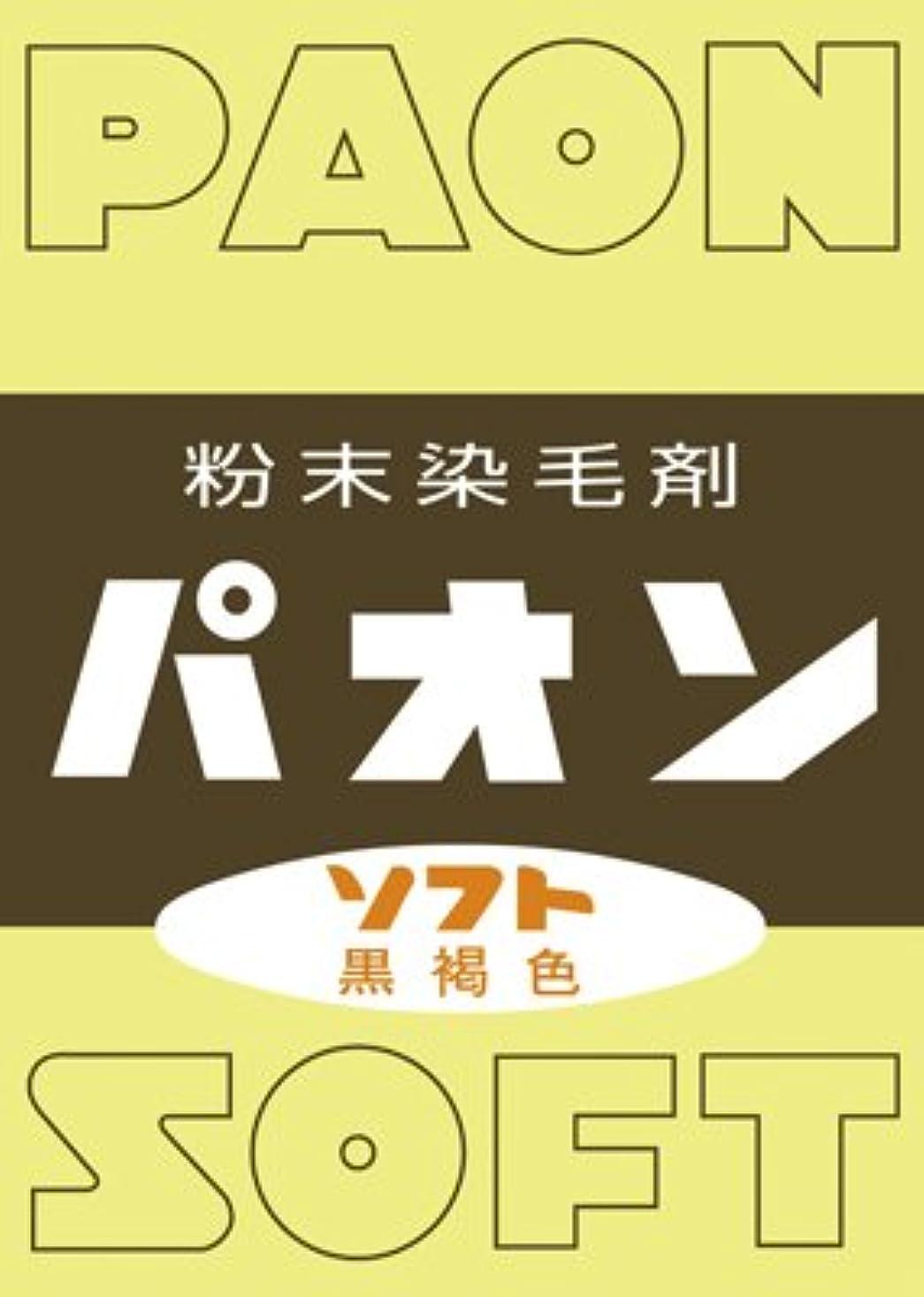 自転車お尻想像力【5個セット】パオン ソフト(6g)×5個セット