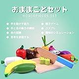 Ansoro おままごとセット 木製 マグネット キッチン おもちゃ 食品衛生法検査済 37種セット 100%天然素材 画像