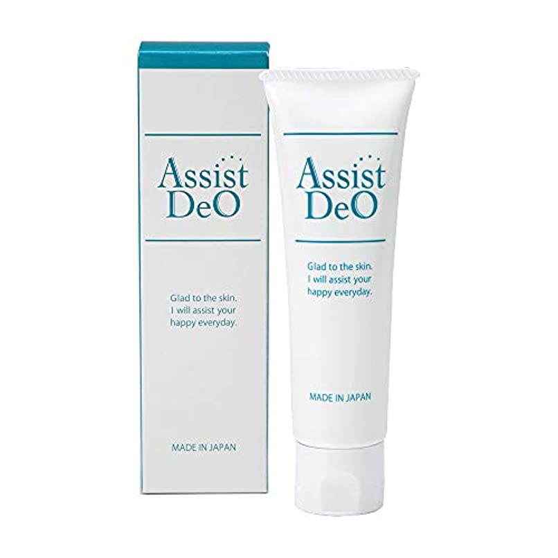調和便利さ不規則性ニシキ 体臭 ワキガ対策 消臭クリーム アシストデオクリーム Assist Deo S3201-00-99